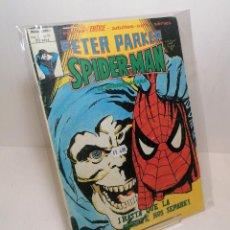 Cómics: COMIC SPIDERMAN: HASTA QUE LA MUERTE NOS SEPARE EDIT. VERTICE. Lote 257493665