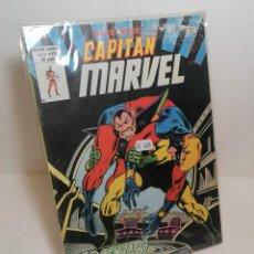 Cómics: COMIC CAPITÁN MARVEL: LAS CENIZAS DE LA DERROTA EDIT. VERTICE. Lote 257496560