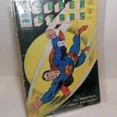 Cómics: COMIC SUPER STARS: LA INJUSTICIA ATACA DOS VECES EDIT. VERTICE. Lote 257503930