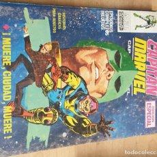 Cómics: ¡MUERE, CIUDAD, MUERE! CAPITÁN MARCEL Nº 3 EDICIONES VÉRTICE AÑO 1969. Lote 257619955