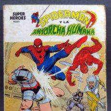 Cómics: MARVEL COMICS SPIDERMAN Nº 2 LA ANTORCHA HUMANA SÚPER HÉROES EDICIONES VÉRTICE TACO. Lote 257838205