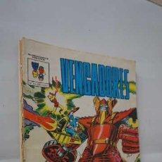 Cómics: MUNDI COMICS ADULTOS VENGADORES, NUMERO 3, MEJOR ROJO QUE RONIN, COMICS VERTICE. Lote 257999155
