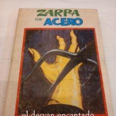 Cómics: ZARPA DE ACERO. VOL. 8 TACO VERTICE.. Lote 258096610