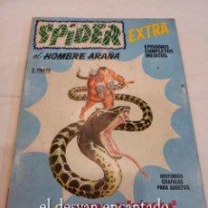 Cómics: SPIDER EXTRA. TACO VERTICE. Nº 23. Lote 258096990