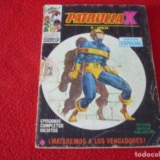 Cómics: PATRULLA X Nº 26 MATAREMOS A LOS VENGADORES TACO VERTICE. Lote 258318175