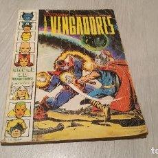 Cómics: ANUAL 80 MUNDI COMICS - NUMERO 2 - COMICS VERTICE . LOS VENGADORES. Lote 258498770