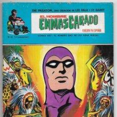 Cómics: HOMBRE ENMASCARADO, EL. Nº 45. VERTICE LA JOVEN SIN MEMORIA, REENCUENTRO, EL CIRCULO DORADO. Lote 258779460
