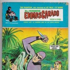 Cómics: HOMBRE ENMASCARADO, EL. Nº 47. VERTICE DESAPARICIÓN DE DIANA, MISTERIO ACLARADO, EL TESORO DEL F. Lote 258780235