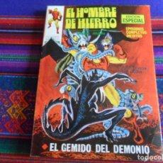 Cómics: VÉRTICE VOL. 1 EL HOMBRE DE HIERRO Nº 20 EL GEMIDO DEL DEMONIO. 1972. 25 PTS. BUEN ESTADO.. Lote 259889665