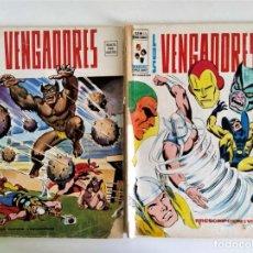 Comics : LOTE VENGADORES VOL.2 NºS 14-15 ~ MARVEL / VÉRTICE (1975). Lote 260274165