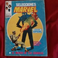 Cómics: SELECCIONES MARVEL 4 -EL MUNDO DE LAS SOMBRAS - COMPLETO BUEN ESTADO - ED VERTICE 1970. Lote 260544710