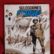 Cómics: SELECCIONES MARVEL 22 - EL PASADO NO SE CAMBIA - INCLUYE ÚLTIMA PAGINA - ED VERTICE 1972. Lote 260544905