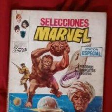Cómics: SELECCIONES MARVEL 5 - NARRACIONES FANTÁSTICAS - INCLUYE PRIMERA PAGINA BUEN ESTADO ED VERTICE 1970. Lote 260545215