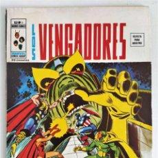 Cómics: VENGADORES VOL.2 Nº 8 ~ MARVEL / VÉRTICE (1974) **EXCELENTE ESTADO***. Lote 260733280
