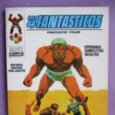 Fumetti: LOS 4 FANTASTICOS Nº 38 VERTICE TACO ¡¡¡¡¡ EXCELENTE ESTADO!!!!. Lote 260734035