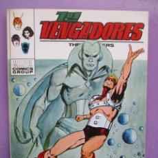 Cómics: LOS VENGADORES Nº 42 VERTICE TACO ¡¡¡¡¡ MUY BUEN ESTADO!!!! LEE DESCRIPCION. Lote 260746860