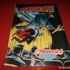Cómics: MANDRAKE Nº 8 COMICS ART - VERTICE. Lote 261266795