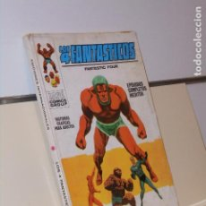 Comics : LOS 4 FANTASTICOS VOL. 1 Nº 38 GALACTUS, EL IMPLACABLE - VERTICE TACO. Lote 261276580
