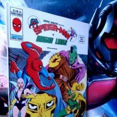 Cómics: DE KIOSCO SUPER HÉROES 60 SPIDER-MAN DRAGÓN LUNAR MUNDI CÓMICS VERTICE. Lote 261521680