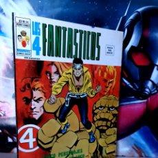 Cómics: EXCELENTE ESTADO LOS 4 FANTASTICOS 24 VOL II MUNDI COMICS VERTICE. Lote 261527795