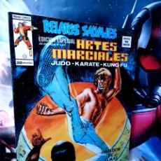 Cómics: EXCELENTE ESTADO RELATOS SALVAJES 17 ARTES MARCIALES MUNDI COMICS VERTICE. Lote 261530840