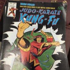 Cómics: JUDO-KARATE-KUNG-FU. ANTRO DE LOS PERDIDOS. VOLUMEN 2 -Nº 1. VERTICE.. Lote 261595475