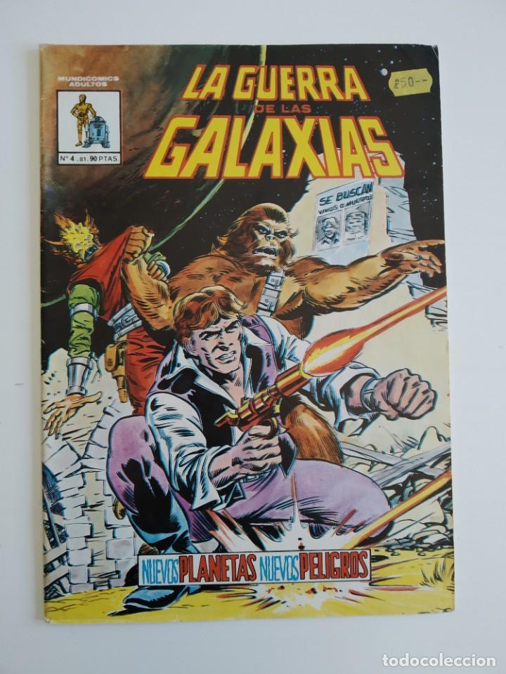 VERTICE ~ LA GUERRA DE LAS GALAXIAS ~ Nº4 (Tebeos y Comics - Vértice - Otros)