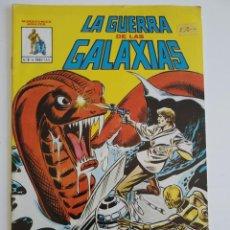 Cómics: VERTICE ~ LA GUERRA DE LAS GALAXIAS ~ Nº6. Lote 261695445