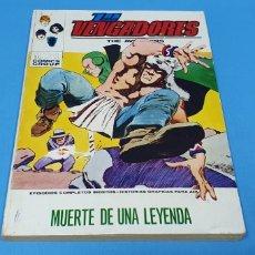 Cómics: LOS VENGADORES - MUERTE DE UNA LEYENDA - VÉRTICE - EDICIÓN TACO. Lote 262193780