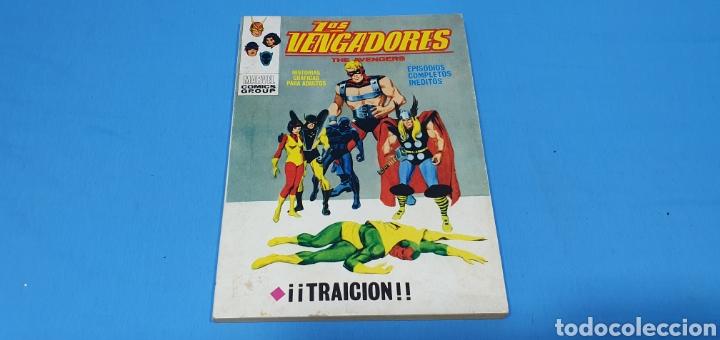 LOS VENGADORES ¡¡ TRAICIÓN!! - VÉRTICE - EDICIÓN TACO (Tebeos y Comics - Vértice - Vengadores)