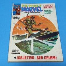 Cómics: HEROES MARVEL - ¡ OBJETIVO: BEN GRIMM! - VÉRTICE - EDICIÓN TACO. Lote 262198720