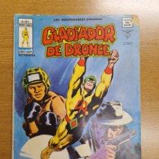 Cómics: LOS INSUPERABLES PRESENTAN: GLADIADOR DE BRONCE, VÉRTICE, VOL.1 , NÚMERO 4. Lote 262215425