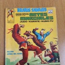 Cómics: RELATOS SALVAJES, EDICIÓN ESPECIAL ARTES MARCIALES, VÉRTICE, MUNDI-COMICS, NÚMERO 3. Lote 262228320