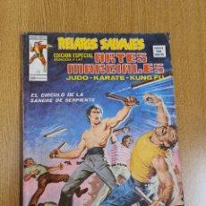 Cómics: RELATOS SALVAJES, EDICIÓN ESPECIAL ARTES MARCIALES, VÉRTICE ,MUNDI-COMICS, NÚMERO 7. Lote 262228530