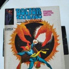 Cómics: (VERTICE -V.1) DOCTOR EXTRAÑO - Nº. 7-BE.-. Lote 262695590