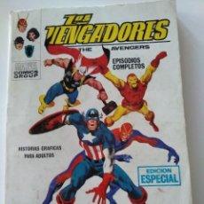 Cómics: (VERTICE -V.1) LOS VENGADORES - Nº: 2 - BE.-. Lote 262701980