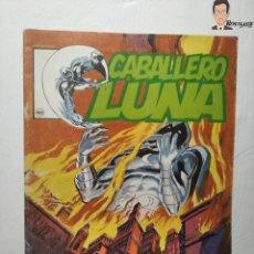 Cómics: CABALLERO LUNA Nº 10 - ÚLTIMO COLECCIÓN - GRAN BILL SIENKIEWICZ 1983 (LÍNEA 83 SURCO) DIFICIL COMIC. Lote 262947980