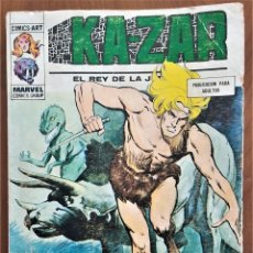 Cómics: KA-ZAR EL REY DE LA JUNGLA 8 - VÉRTICE TACO V. 1. Lote 262951920
