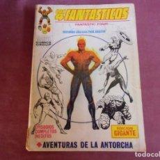 Cómics: EDICIONES VERTICE. LOS 4 FANTASTICOS.TACO 1971.350 PAGINAS.. Lote 262952315