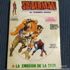 Cómics: SPIDERMAN Nº 13 VERTICE VOL 1 TACO LA EMOCION DE LA CAZA. Lote 262957195