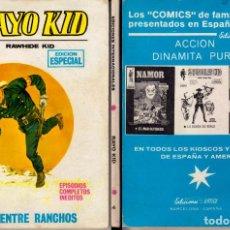 Cómics: VERTICE V1 RAYO KID 4. Lote 263129715