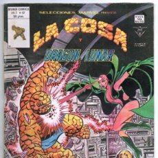 Cómics: 1980 MUNDI COMICS V1 # 52 LA COSA LA MOLE STAN LEE JACK KIRBY MARK GRUENWALD BINGHAM 38 PAG. Lote 263217885