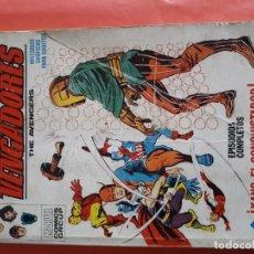 Comics : LOS VENGADORES N-4. Lote 263282265