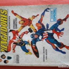 Comics : LOS VENGADORES,N-2 COMO SE VE EN LAS FOTOS. Lote 263282830