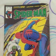 Cómics: SPIDERMAN. COMIC A TODO COLOR. EDICIONES VÉRTICE. VOL. 3.N°63I.AÑO 1979. Lote 263714725