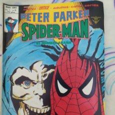 Cómics: SPIDERMAN. COMIC A TODO COLOR. EDICIONES VÉRTICE. VOL. 1.N°16.AÑO 1979. Lote 263715395