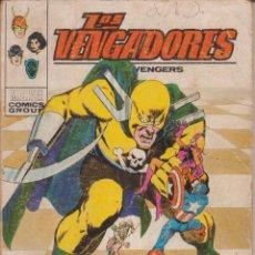 """Cómics: COMIC MARVEL """" LOS VENGADORES """" Nº 50 ED. VÉRTICE """"TACO"""". Lote 263809045"""