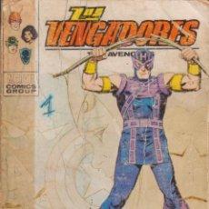 """Cómics: COMIC MARVEL """" LOS VENGADORES """" Nº 51 ED. VÉRTICE """"TACO"""". Lote 263809265"""