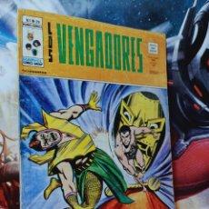 Comics: LOS VENGADORES 29 VOL II NORMAL ESTADO MUNDI COMICS MARVEL VÉRTICE. Lote 264167868