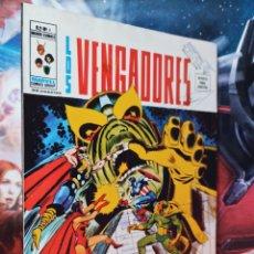 Comics : CASI EXCELENTE ESTADO LOS VENGADORES 8 VOL II SELLO VERTICE MUNDI COMICS MARVEL. Lote 264169208